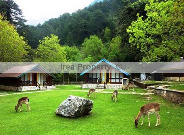 National Park Llogora